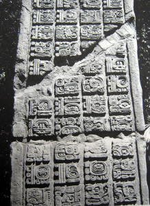 Example of 7th-8th-Century Maya hieroglyphs